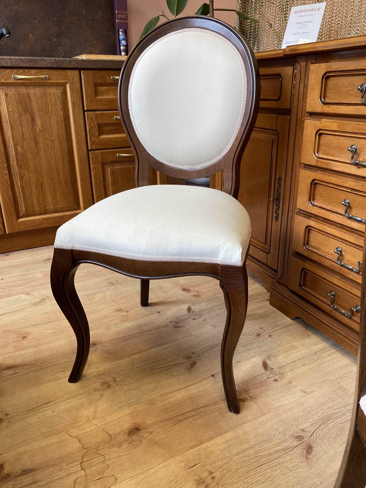 Стол S Verona - арт мебели естествено дърво